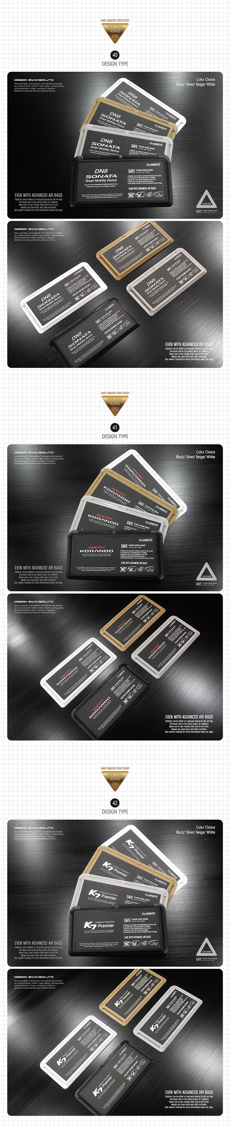 [DXSOAUTO] 커스터마이징 4WAY 썬바이저 카드포켓 (1EA / 1SET) K7 프리미어