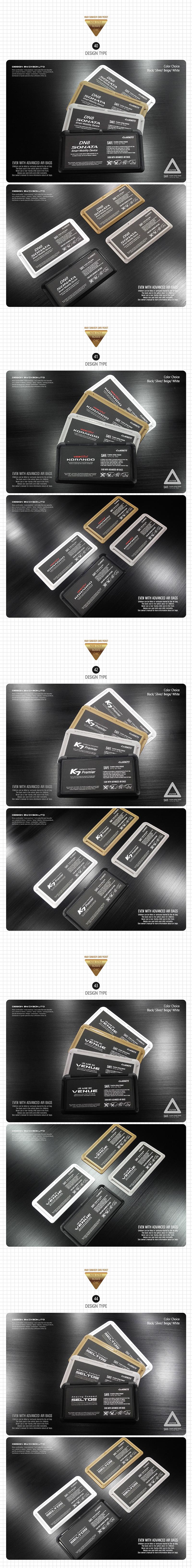 [DXSOAUTO] 커스터마이징 4WAY 썬바이저 카드포켓 (1EA / 1SET) 베뉴